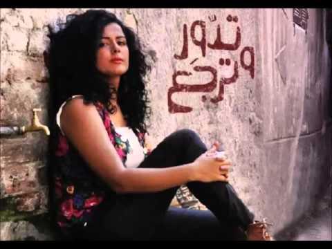 Sokoun ... Dina El Wadidi