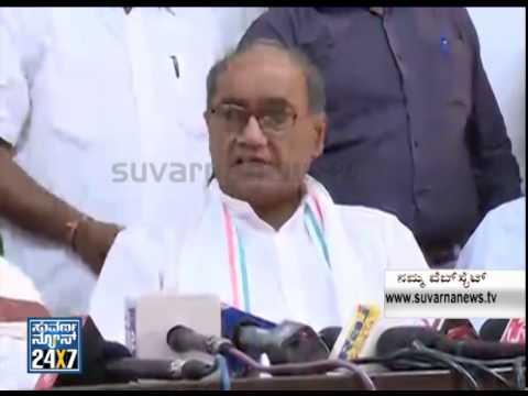 Cabinet expansion Siddaramaiah's prerogative says Digvijay singh