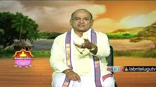 Garikapati Narasimha Rao About Sandhyavandanam | Nava Jeevana Vedam