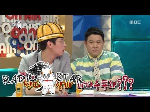 [RADIO STAR] 라디오스타 - Yoon Park showed his chinese gag 일일MC 윤박, 중국어로 4차원 개그감 폭발!   20150708