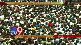 YS Jagan || Chandrababu makes empty promises || Praja Sankalpa Yatra