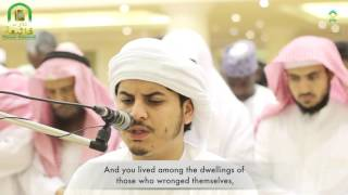 Soothing Recitation by Hazza al Balushi - Surah Ibrahim┇ هزاع البلوشي - سورة ابراهيم