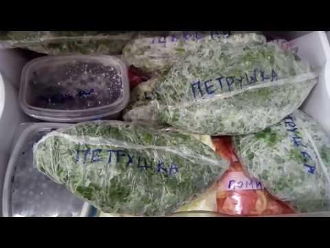 Заморозка овощей и ягод на зиму.Помидоры,перец,зелень,кабачок,черемуха.