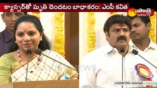 MP Kavitha, MLA Balakrishna at Basavatarakam Cancer Hospital 18th Anniversary Celebrations