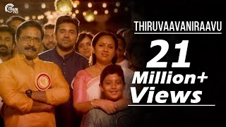 Thiruvaavaniraavu Video Song | Jacobinte Swargarajyam | Nivin Pauly,Vineeth Sreenivasan,Shaan Rahman
