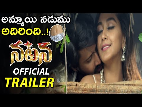 Natana Movie Official Trailer || Mahidar || Sravya Rao || Bhanu Chander || Latest Trailers || NSE