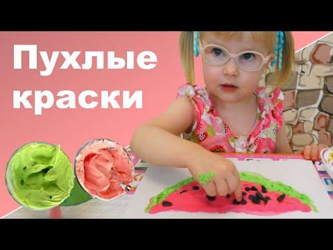Коконы для малышей своими руками 578