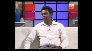 Ammage Male (Motor Bicycle Film) - Ajith Kumarasiri