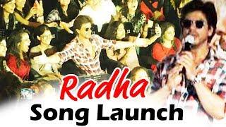 download lagu Shahrukh ने किया Radha Song Launch - Jab Harry gratis