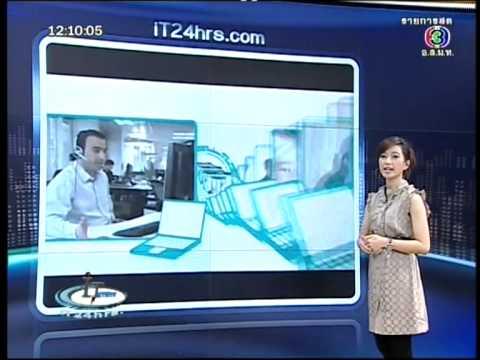 ไอที24ชั่วโมง IT24Hrs 3March2011