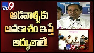 CM KCR speech at Kanti Velugu Scheme in Medak district