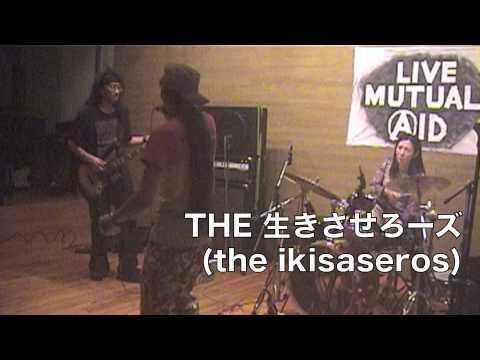 Swindles,DAZZKOK,The生きさせろーズ(the ikisaseros) LIVE MUTUAL AID 113014