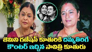 Savitri Daughter Replies To Kamala Ganesan | Mahanati Biopic | Keerthy Suresh | Top Telugu Media