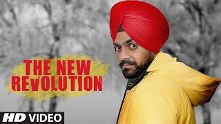 The New Revolution: Bunny Baidwan (Full Song) Mista Baaz | Singga | New Punjabi Songs 2018