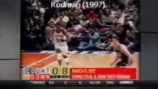 Knicks: Patrick Ewing's greatest moments