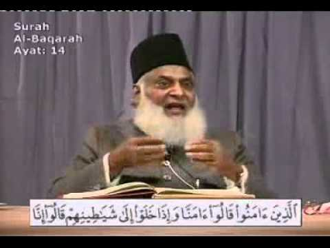 Bayan-ul-quran By Dr.israr Ahmed surah Al-baqarah Ayaat: 1-29 Lecture 6 video