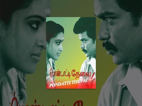 pondatti thevai tamil full movie parthiban ashwini