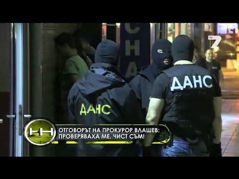Жега 18.10.2015 - Наркотици и бежанци бизнесът на границата