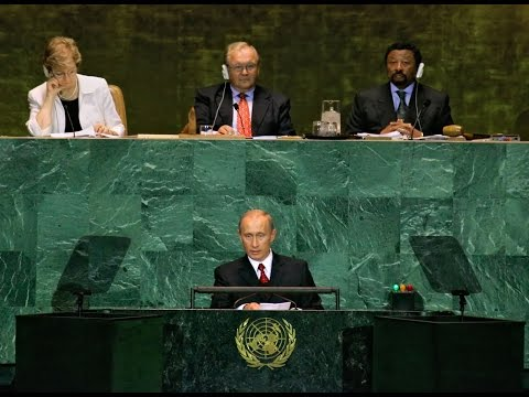 Смена Матрицы и Управляющей структуры.  Выступление В. В.  Путина в ООН