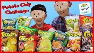 POTATO CHIPS CHALLENGE! CHITATO Potato Chip Flavors Tasting Contest Main Tebak RASA