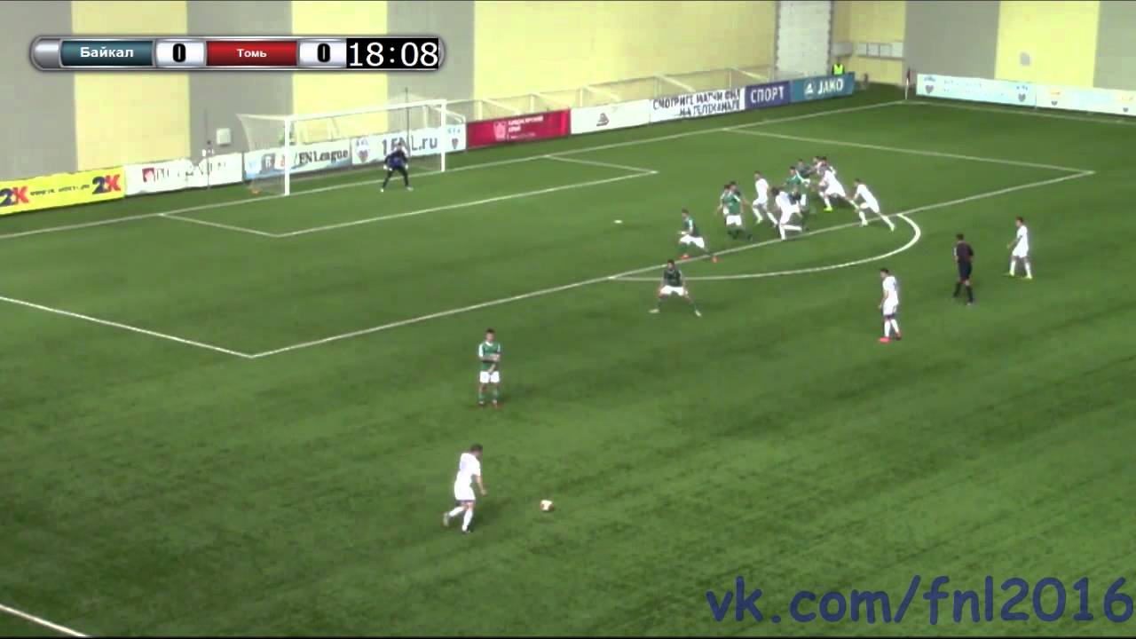 Байкал - Томь 1:2 видео