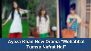 "Ayeza Khan New Drama ""Mohabbat Tumse Nafrat Hai"""