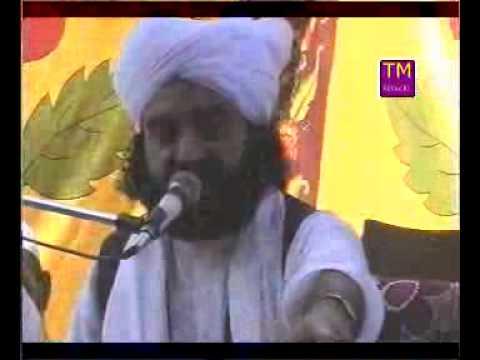 Pir Naseer Ud Din Naseer R.A ON THE TOPIC OF HAZIR-WO-NAZAR...