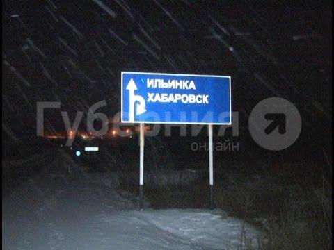 Сына хабаровского бизнесмена похитили, задушили и сожгли. MestoproTV