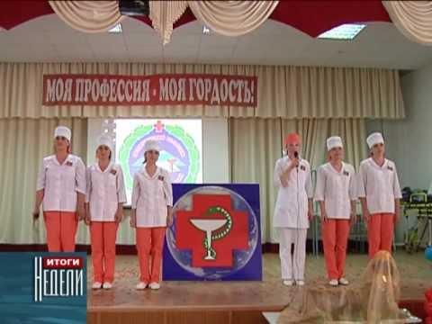 Конкурс медсестер эмблемы конкурса