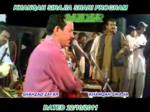 Atta Muhammad Khan Niazi IN KHANQAH SIRAJIA SHADI PROGRAM
