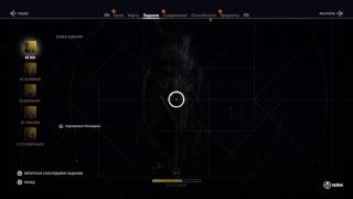Assassin's Creed Origins: 30 часть