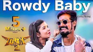Maari 2 Rowdy Baby Song Vicky Vivek Arushi Goel Yuvan Shakar Raja Balaji Mohan