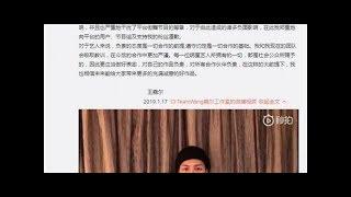王嘉尔承认违约:达成合作意向后临时取消录制