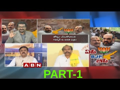 Discussion About BJP Allegations Over TDP Encouraging Assaults on BJP leaders In AP | PART 1