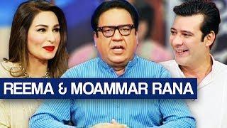 REEMA & MOAMMAR RANA - Hasb e Haal - Eid Special - 26 June 2017 - حسب حال - Dunya News