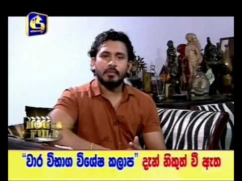 house full sinhala|eng