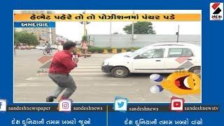 See how much Ahmedabadis care about Traffic rules ॥ Sandesh News TV