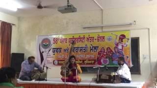 Raag Gujri Todi Classical   1st prize InterZonal youth fest   Simran Choudhary
