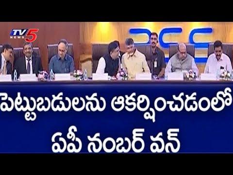 పారిశ్రామిక దిగ్గజాలకు చంద్రబాబు భరోసా! | Listing Of Amaravathi Bonds 2018 | TV5 News