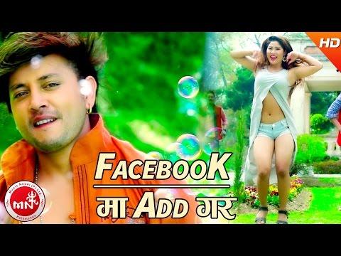 New Lok Dohori 2074   Facebook Ma Add Gara - Ramji Khand & Bhumsari Pun Ft.Durgesh Thapa/Rina Thapa