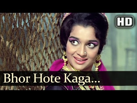 Bhor Hote Kaaga Pukaare - Asha Parekh - Sunil Dutt - Chirag - Old Hindi Songs - Madan Mohan