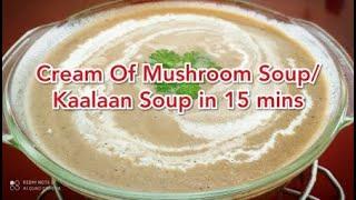 Mushroom soup for weight loss| Paleo Mushroom Soup recipe|Quick Mushroom Soup recipe|காளான் சூப்