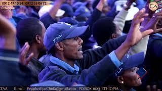 Prayer For Ethiopian Police - AmlekoTube.com