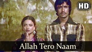 Allah Tero Naam -  Ganga Ki Saugand - Amitabh Bachchan - Rekha - Devotional Prayer Song