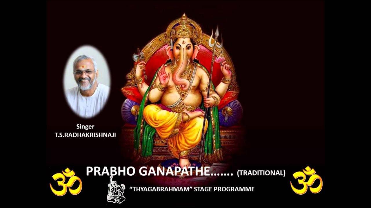 Prabho Ganapathe with lyrics - YouTube