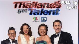THAILAND'S GOT TALENT 2018 | EP.02 | 13 ส.ค. 61 Full Episode