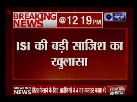 ISI gives 60 crore for Jammu & Kashmir protest, according to sources