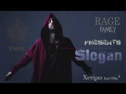 Slogan - Live @ Χυτήριο