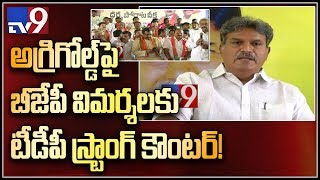 TDP MP Kesineni Srinivas Press Meet LIVE || Vijayawada