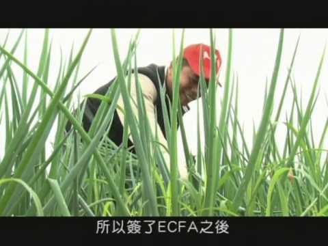 農委會 不開放大陸農產品廣告